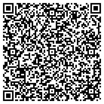 QR-код с контактной информацией организации Свиг, ТОО