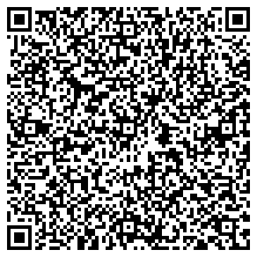 QR-код с контактной информацией организации Spa prim-tau (спа прим-тау), ТОО