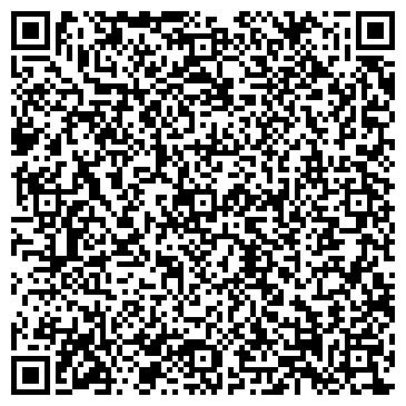 QR-код с контактной информацией организации Alessandro (Алессандро), ТОО