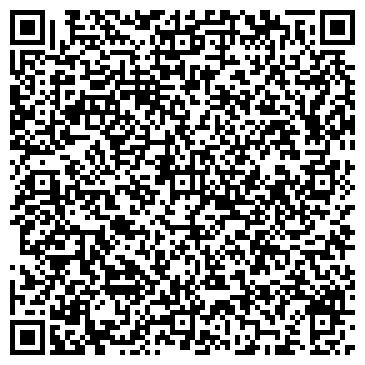 QR-код с контактной информацией организации TianDe (Тиан Дэ), ТОО