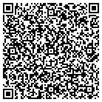 QR-код с контактной информацией организации Венеция, SPA салон
