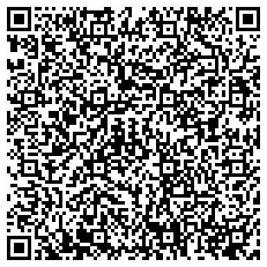 QR-код с контактной информацией организации Royal Garnet (Роял Гарнет), Спа салон красоты