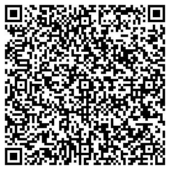 QR-код с контактной информацией организации Бали, SPA-центр