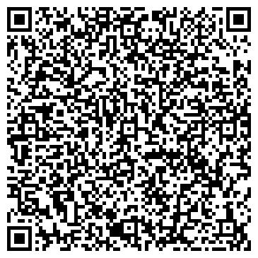 QR-код с контактной информацией организации Магнолия и SPA, Центр красоты и здоровья