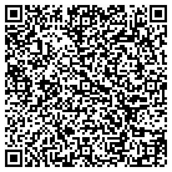 QR-код с контактной информацией организации Доценко В.Г, ИП