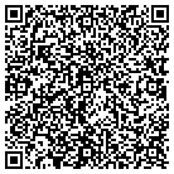 QR-код с контактной информацией организации Cutrin (Катрин), ИП