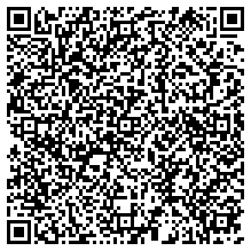 QR-код с контактной информацией организации Power Plate (Пауер Плейт), ТОО