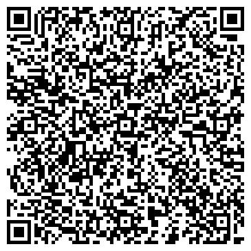 QR-код с контактной информацией организации Tennis.kz Sport Tennis Club