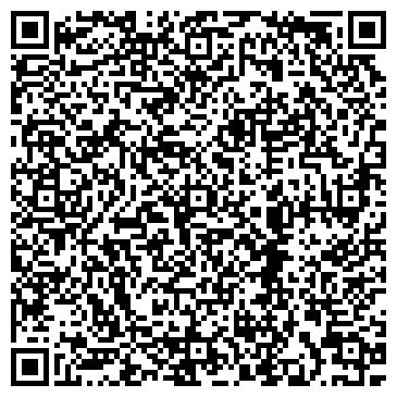 QR-код с контактной информацией организации Управляющая компания Теннисный клуб, ТОО