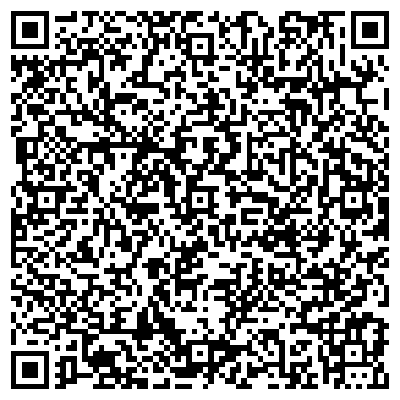 QR-код с контактной информацией организации Экстрим спортивно развлекательный клуб, ИП