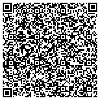 QR-код с контактной информацией организации Alem Fitness (Алем Фитнес), ТОО
