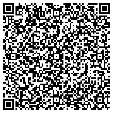 QR-код с контактной информацией организации Тренажерный зал