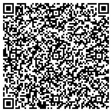 """QR-код с контактной информацией организации клуб большого тенниса """"Стирол"""""""