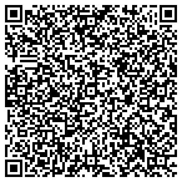 QR-код с контактной информацией организации Балетная школа Вадима Писарева