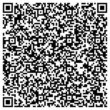 """QR-код с контактной информацией организации школа восточного танца""""AMIRAT"""""""