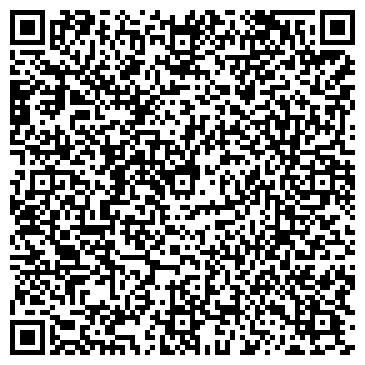 """QR-код с контактной информацией организации Студия Танца Живота """"ПерсиЯ"""""""