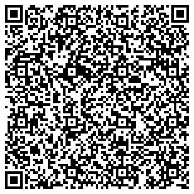 QR-код с контактной информацией организации Студия современного танца Vegas