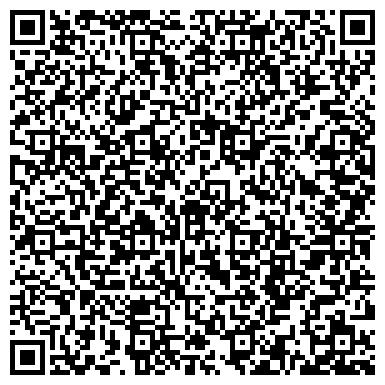 QR-код с контактной информацией организации Спортивно-танцевальная студия Орион