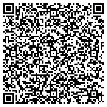 """QR-код с контактной информацией организации Школа """"Самира"""""""