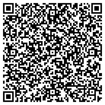 QR-код с контактной информацией организации Частное предприятие ЧП Хабиби