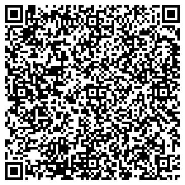 """QR-код с контактной информацией организации Гостиница """"Калифорния"""""""