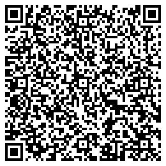 """QR-код с контактной информацией организации ООО """"Екатерина"""""""
