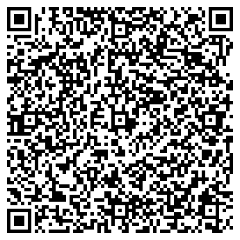 QR-код с контактной информацией организации ООО Массаж Сумы