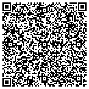 QR-код с контактной информацией организации Водограй, ЧП