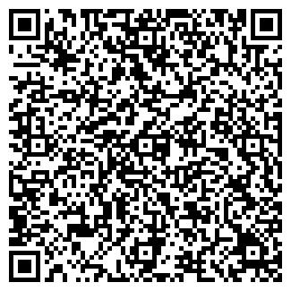 QR-код с контактной информацией организации RealExpo