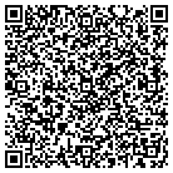 """QR-код с контактной информацией организации ЧУП """"Исцеление"""""""