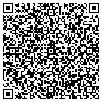 QR-код с контактной информацией организации ТОО «Ортезист»