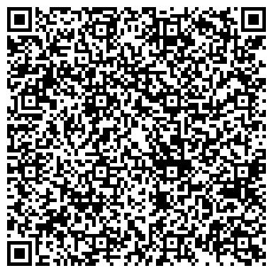 """QR-код с контактной информацией организации ТОО """"Казахстанский Гомеопатический Медицинский Центр"""""""