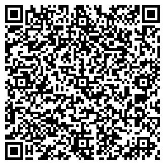"""QR-код с контактной информацией организации ИП """"V.VPI SPA """""""