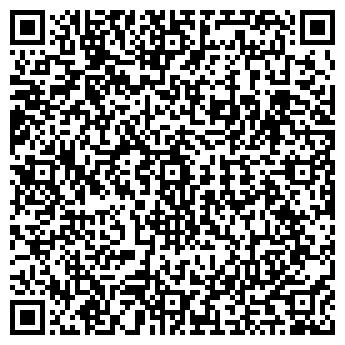 """QR-код с контактной информацией организации ТОО """"Отельсервис"""""""