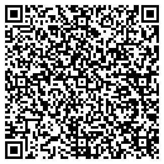 """QR-код с контактной информацией организации Нора """"Массаж"""""""