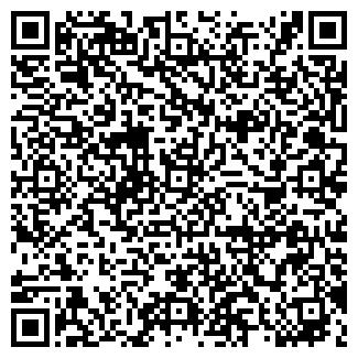 QR-код с контактной информацией организации ип касымов