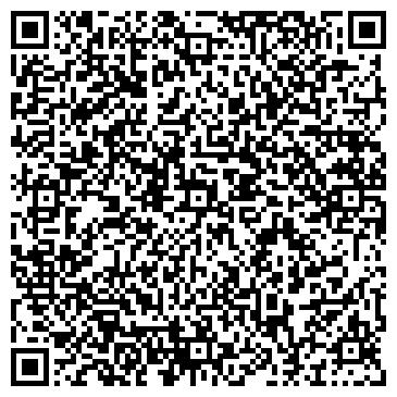 QR-код с контактной информацией организации Магазин фитопрепаратов «Долголетие»