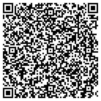 QR-код с контактной информацией организации Беловешкин, ООО