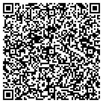 """QR-код с контактной информацией организации ООО """"Спасение"""""""