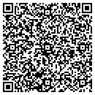 QR-код с контактной информацией организации ГАЗОН