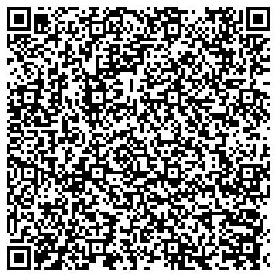 QR-код с контактной информацией организации Наркологический кабинет доктора Шпаченко