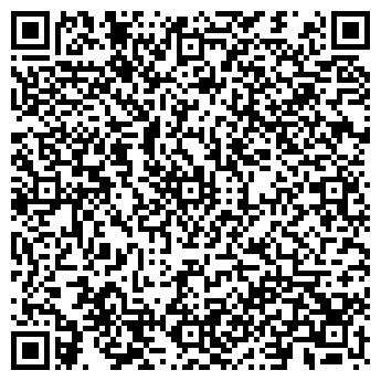 QR-код с контактной информацией организации Happy Dream, Общество с ограниченной ответственностью