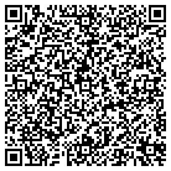 QR-код с контактной информацией организации Валентина, Компания