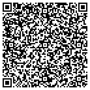 QR-код с контактной информацией организации Амбул, ООО