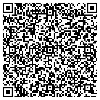 QR-код с контактной информацией организации БИОКОН - Бьюти Код