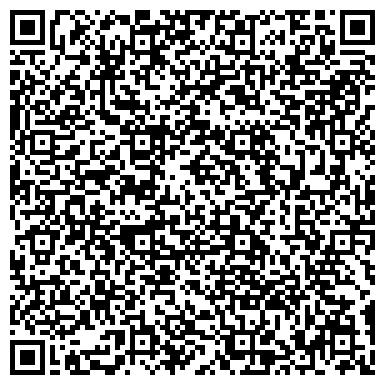QR-код с контактной информацией организации Spa-Центр Гузалия,ЧП