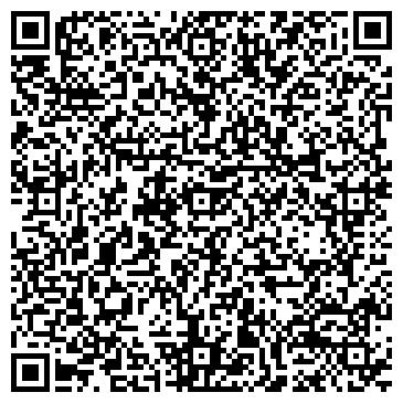 QR-код с контактной информацией организации Салон красоты Paradise, ЧП