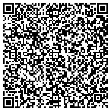"""QR-код с контактной информацией организации Компания """"Master-shiatsu"""""""