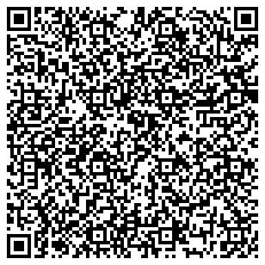 QR-код с контактной информацией организации Оздоровительный центр Артлайф