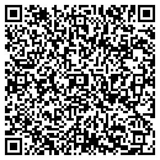QR-код с контактной информацией организации Tremass